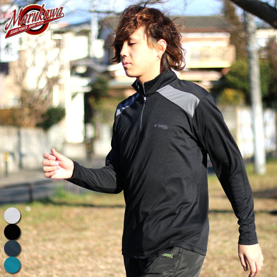 b01ba657118 ケイパ Tシャツ メンズ 春夏 吸水速乾 ハーフジップ UVカット 長袖 ホワイト/