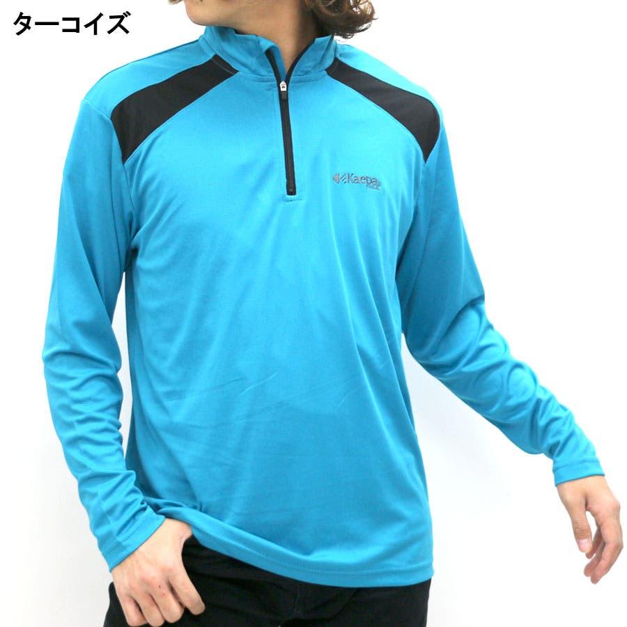 e1c2bad68c0 ケイパ Tシャツ メンズ 春夏 吸水速乾 ハーフジップ UVカット 長袖 ...