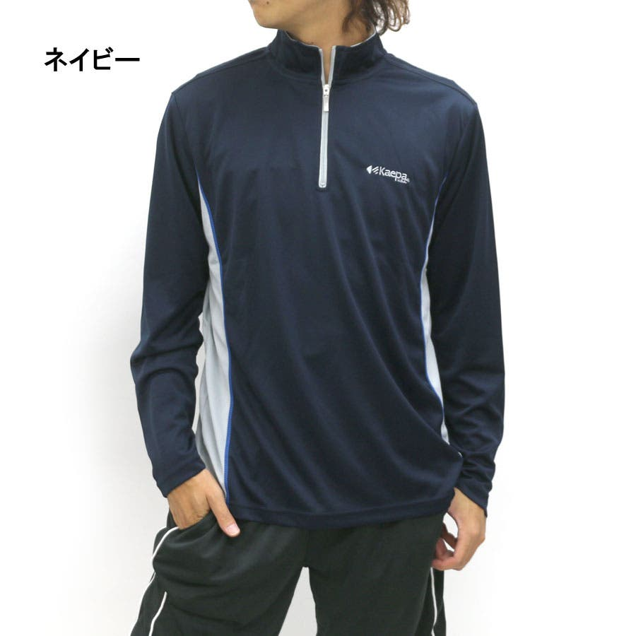 12ffdb063c5 ケイパ Tシャツ メンズ 秋 吸水速乾 UVカット 長袖 ハーフジップ ...