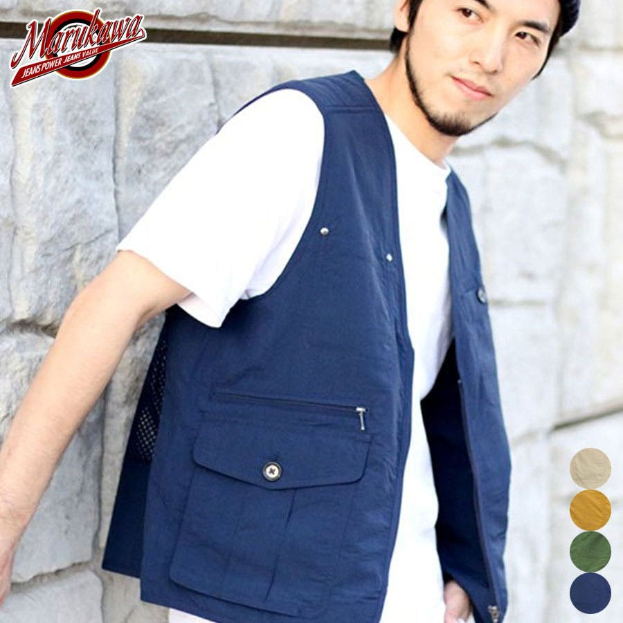 b70a4eb620ca14 ベスト メンズ ポケット付き メッシュ 春夏 ベスト【 ヴァンスポーツ ...