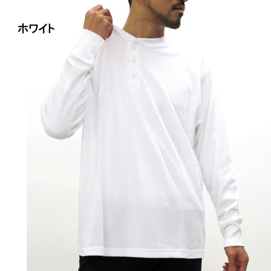 大きいサイズ メンズ 長袖 Tシャツ ワッフル ヘンリーネック 無地【キングサイズ 2L 3L 4L 5L サーマル シンプルカジュアル】 2