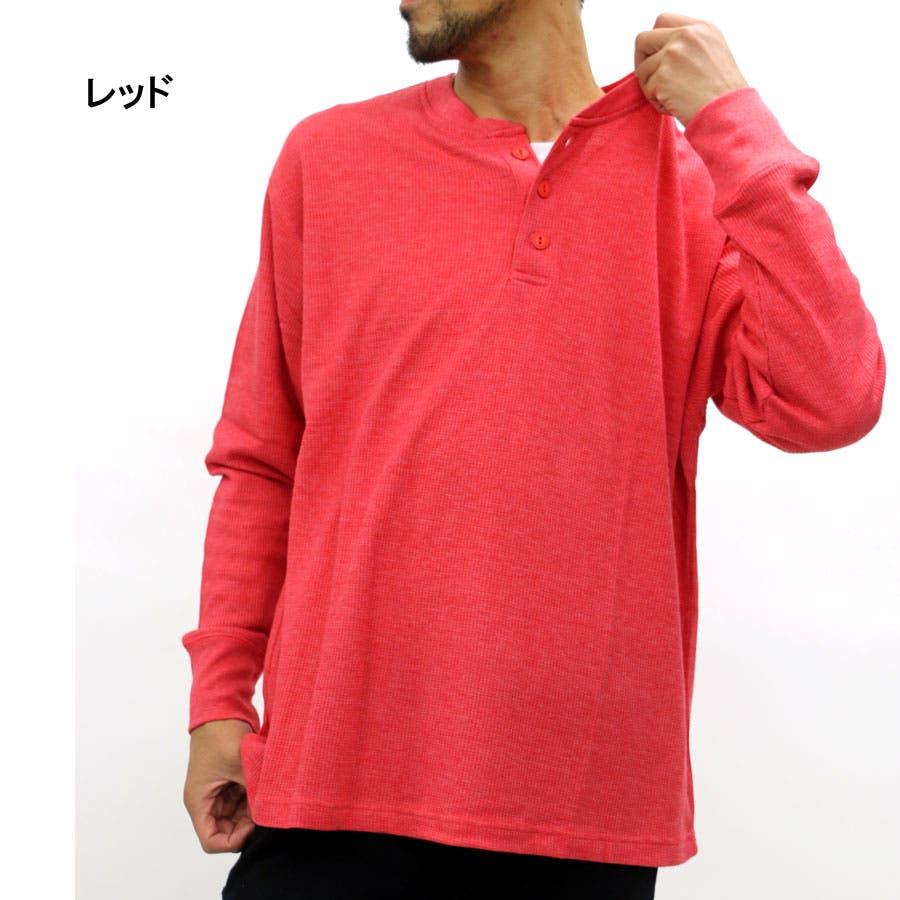 大きいサイズ メンズ 長袖 Tシャツ ワッフル ヘンリーネック 無地【キングサイズ 2L 3L 4L 5L サーマル シンプルカジュアル】 5