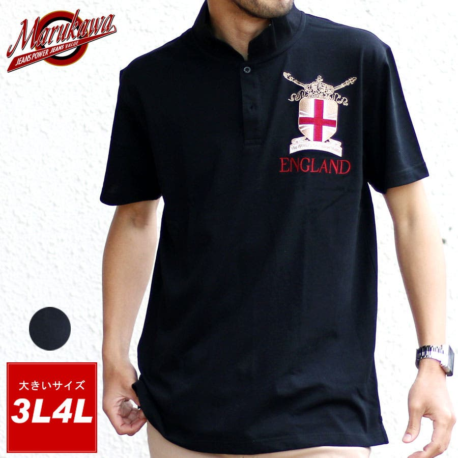 NORTON ポロシャツ 大きいサイズ メンズ 夏 吸汗速乾 ドライ ブラック 3L/XXL/4L