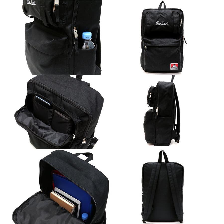 GERRY COSBY/ジェリー・コスビー ワンカラーシリーズ リュックサック両サイドポケット付 デイパック 鞄 バッグ メンズ 男性 プレゼント  ギフト