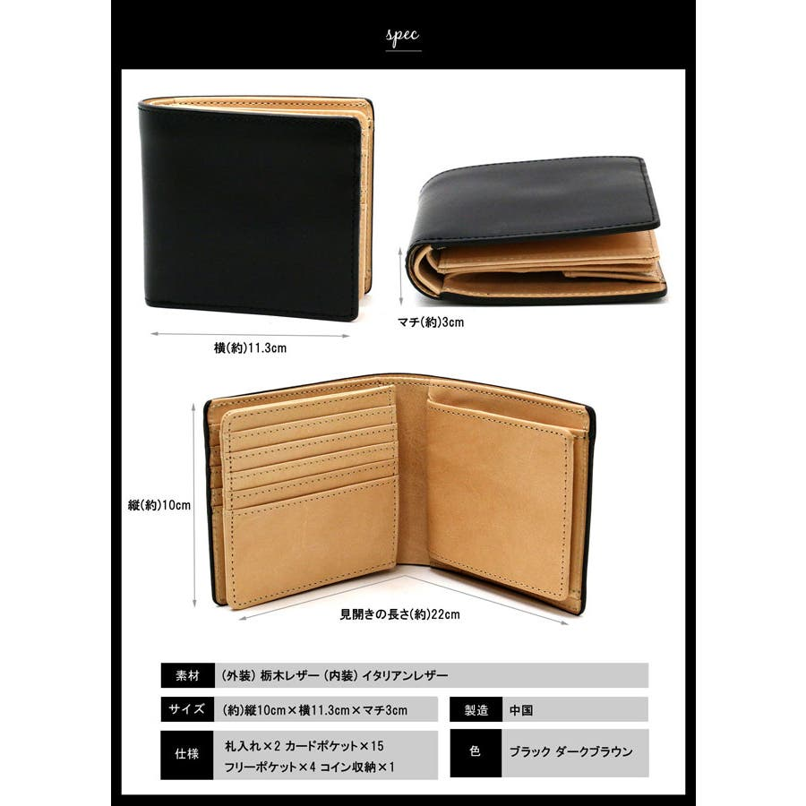 a491e7041721 メンズ さいふ 二つ折り財布 サイフ ブランド ウォレット 栃木レザー 日本製 MENS メンズ イタリアンレザー ...