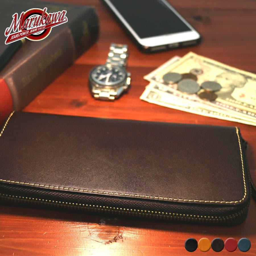 3a57e32e6f9f 財布 メンズ 牛革 ブラック/ブラウン/ダークブラウン/ワイン/グリーン ...