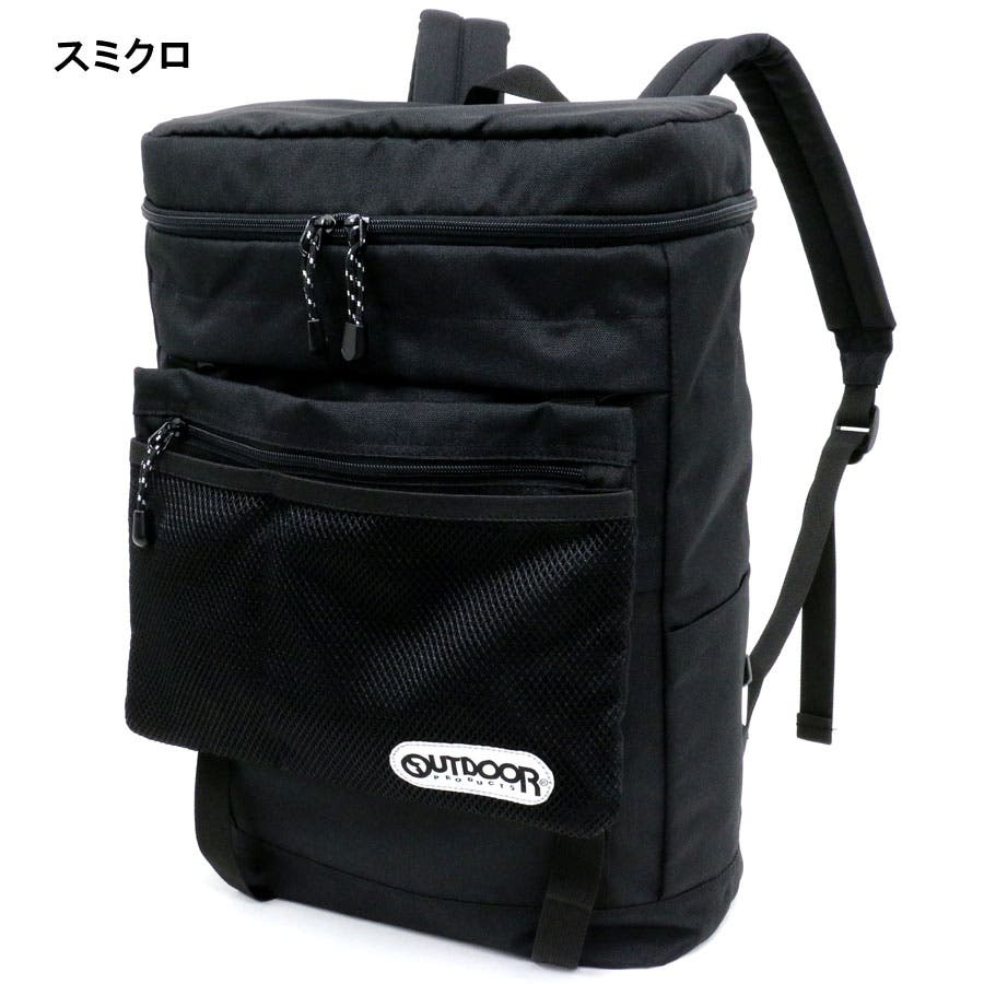 07211428ac5d OUTDOOR PRODUCTS アウトドアプロダクツ コンビネーションバックパック ...