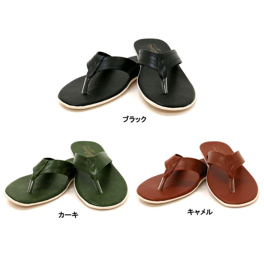 MARUKAWAのシューズ・靴/サンダル