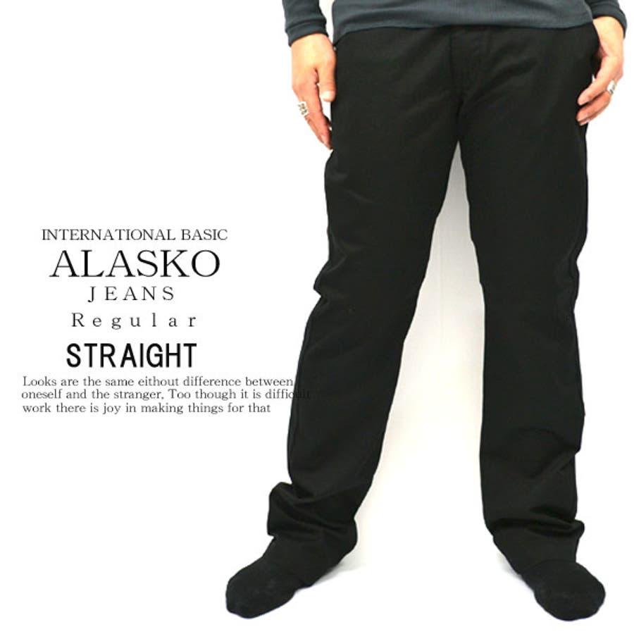 お洒落だよね、これ。 メンズファッション通販ALASKO JEANS アラスコジーンズ ツイル素材のカジュアルベーシックチノパンツ 13374BK 跋文