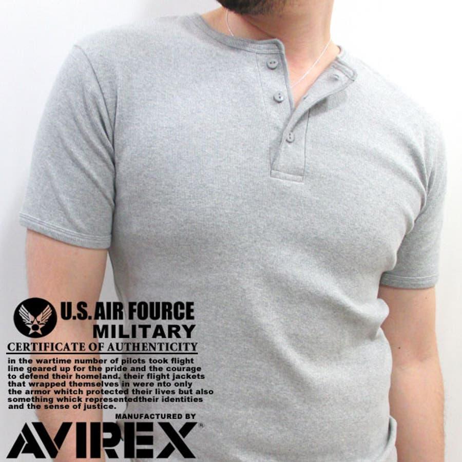 高級感があり、コスパが高い メンズファッション通販AVIREX アビレックス ~ストレッチテレコ素材~ 全4色! ヘンリーネック 半袖Tシャツ 6143504 激越