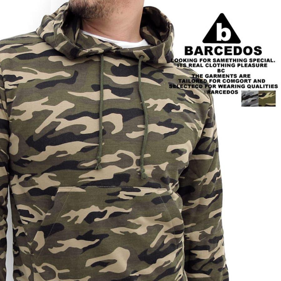 お洒落に決まる メンズファッション通販BARCEDOS バルセドス 26433 ~ミニ裏毛素材~ 全2色!  秋 秋冬 天然