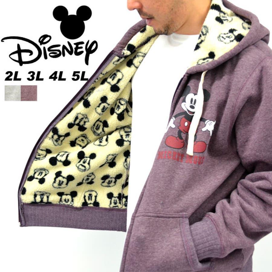 disney ディズニー ~裏起毛素材~ 全4色! ミッキーマウス カレッジ風