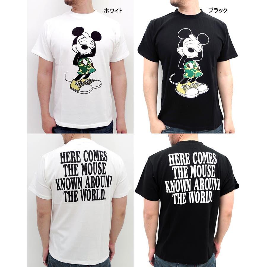 ミッキーTシャツ メンズ カモフラパンツ ディズニーTシャツ【迷彩/キャラクター/ペアルック/