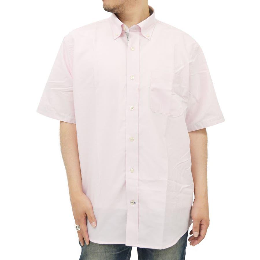 様々なシーンに対応できる メンズファッション通販大きいサイズ メンズ シャツ 半袖オックスフォード キングサイズ 2L 3L 4L 5L 夏  きれいめ 無地 白 ピンク イエロー ネイビー イージーケア カジュアル 激痛