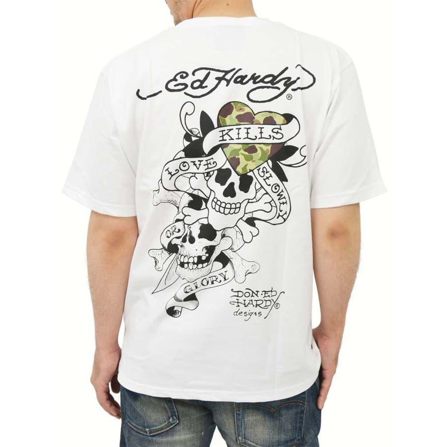 狙うはイケメンコーデ 大きいサイズ メンズ Tシャツ 半袖 迷彩柄 キングサイズ 2L 3L 4L 夏  ブランド エドハーディ EDHARDY カモフラ バイカー ストリート バイク タトゥー 極熱