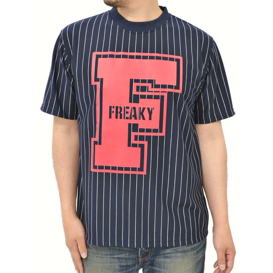 動きやすい メンズファッション通販大きいサイズ メンズ Tシャツ 半袖 キングサイズ 2L 3L 4L 夏  ストライプ ストリート アメカジ 五感