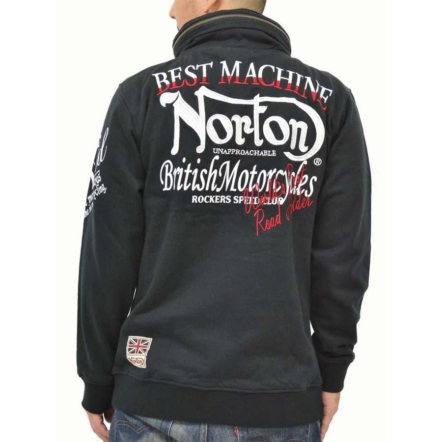お洒落だよね、これ。 メンズファッション通販大きいサイズ メンズ ボリュームネック ジャケットNORTON キングサイズ 3L  ノートン バイク バイカー スエット スウェット パーカー 刺繍 連盟