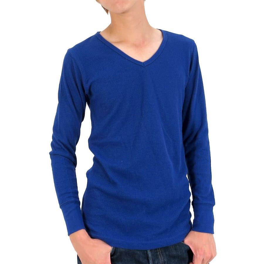 個性が表れる優れものアイテム Tシャツ メンズ 長袖 Vネック カットソー 無地ワッフル  サーマル シンプル インナー 秋冬 メンズTシャツ XL LL メンズファッション 汽笛