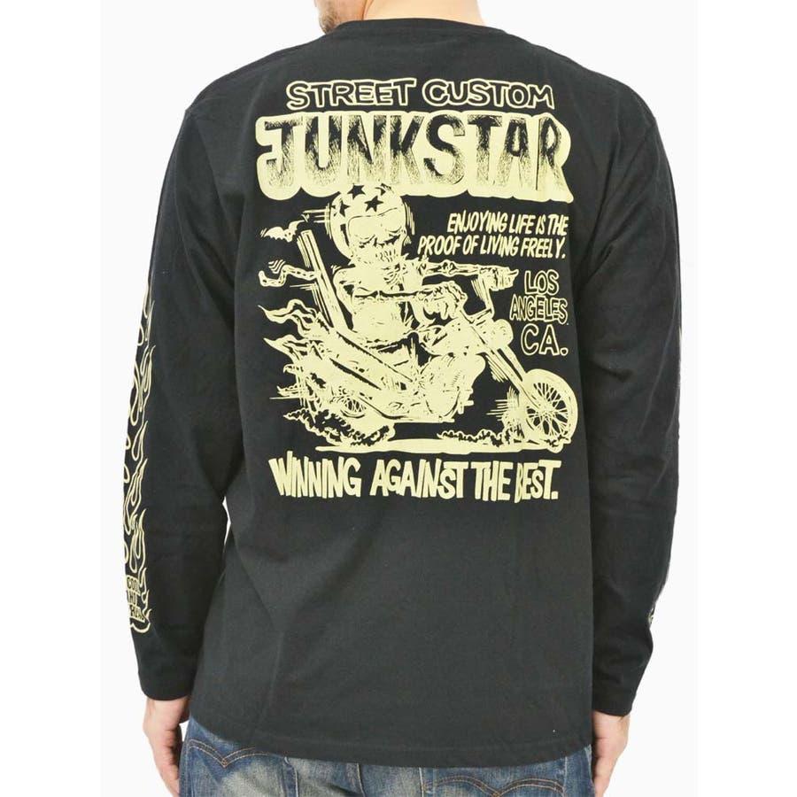 オシャレが楽しくなる 大きいサイズ メンズ Tシャツ 長袖 キングサイズ 2L 3L 4L  バイク バイカー ドクロ スカル 獄舎