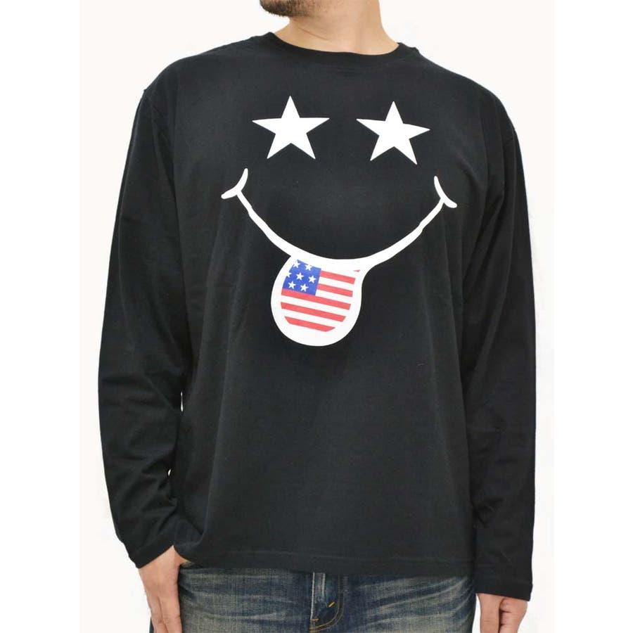 今アツい注目 大きいサイズ メンズ Tシャツ長袖 キングサイズ 2L 3L 4L 5L  プリント スマイル スマイリー 迷彩 アメリカ ベロ ストリート 麦雨