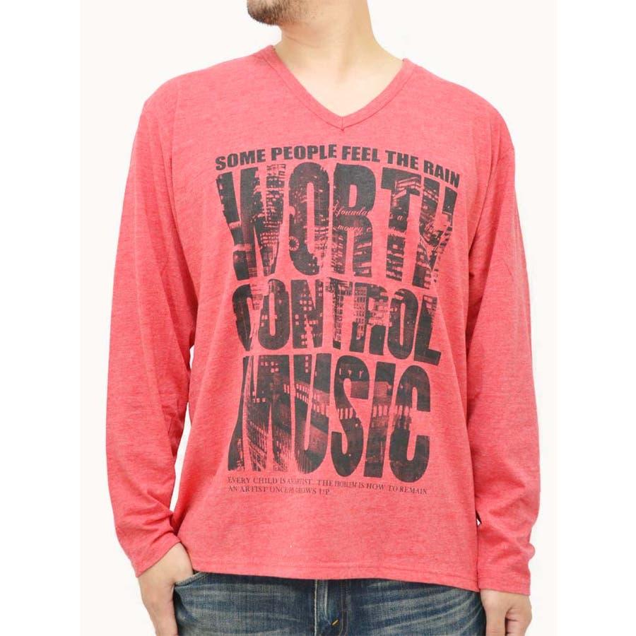 もうダサいとは言わせない! メンズファッション通販大きいサイズ メンズ Tシャツ 長袖Vネック キングサイズ 2L 3L 4L 5L  ストリート きれいめ フォト プリント メッセージ 五感