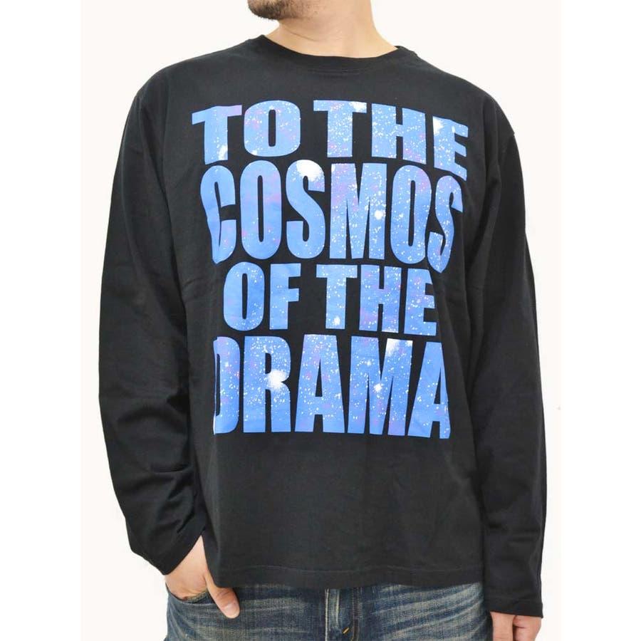 一着は持っておきたい メンズファッション通販大きいサイズ メンズ 長袖Tシャツ キングサイズ 2L 3L 4L 5L  プリント きれいめ 宇宙 コスモ メッセージ 星 スター 寄与