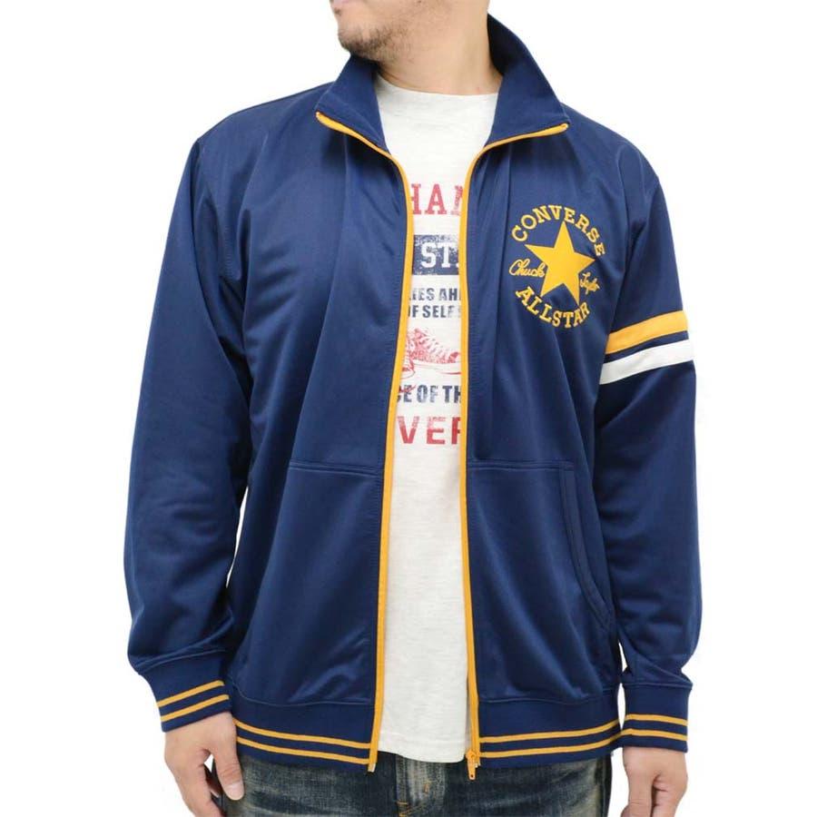 これからの季節使える メンズファッション通販大きいサイズ メンズ ジャージ 半袖Tシャツ付きCONVERSE キングサイズ 2L 3L 4L 5L  コンバース アンサンブル セット ストリート ジップ ライン 刺繍 筋合