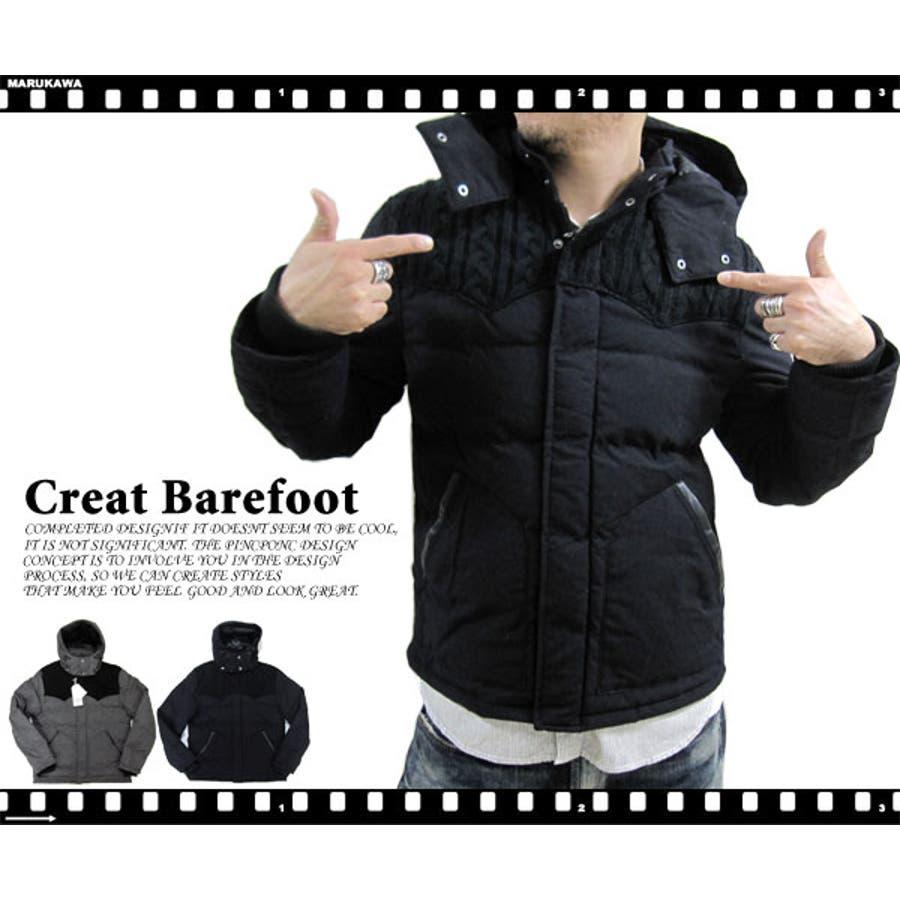 とても、かっこいいです Create Barefoot ニット切り替えがポイントの暖かい中綿ジャケット ニット素材 マウンテン  可愛い ファー ファイン ルード メンズノンノ  fsp  秋冬 アウター 解熱