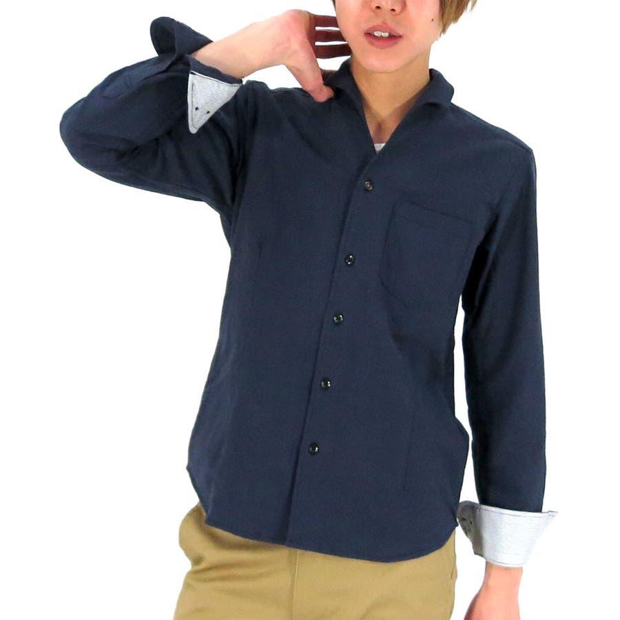 おしゃれを楽しめます! メンズファッション通販シャツ メンズ オックスフォード 無地 イタリアンカラーカジュアルシャツ  コットンシャツ シャツメンズ ブランド イタリアン襟 無地 XL LL 鯨飲
