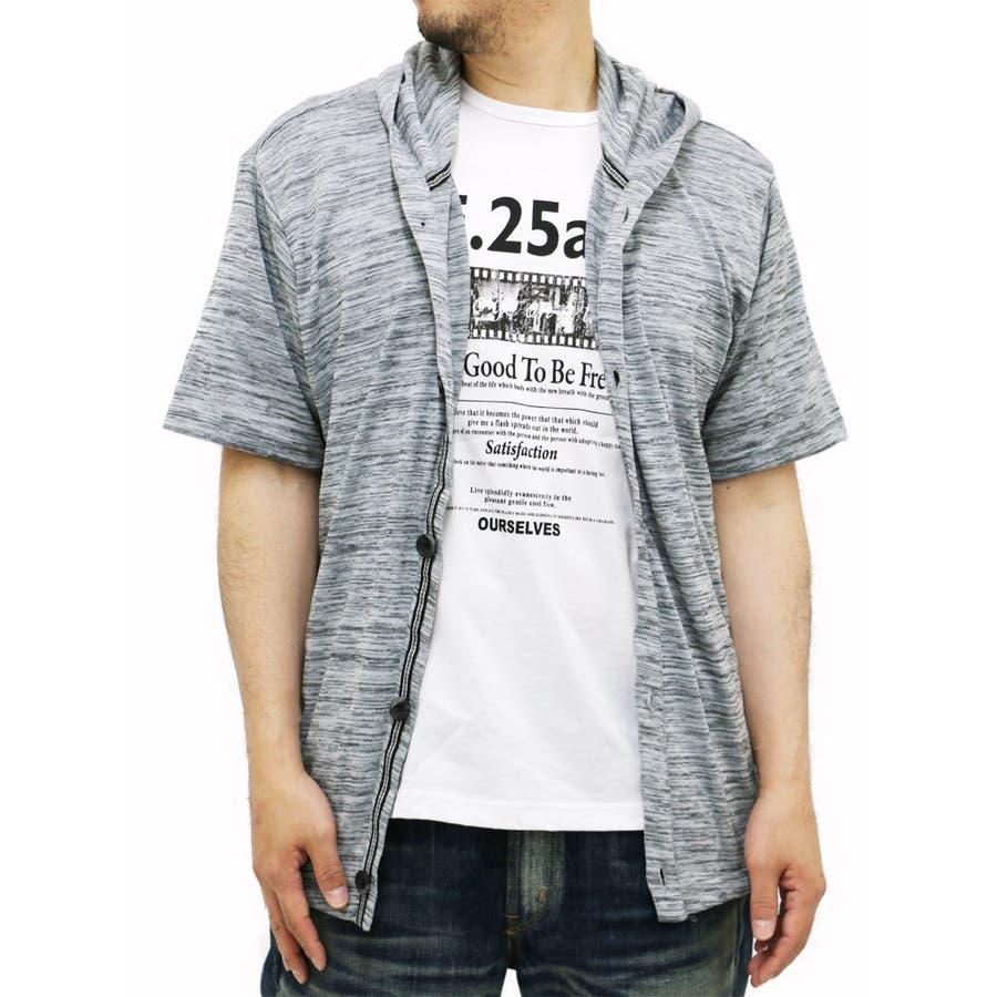 一歩踏み込んだスタイル 大きいサイズ メンズ パーカー 半袖Tシャツ付き キングサイズ 2L 3L 4L 5L  ボタン きれいめ シンプル 清潔感 アンサンブル セット 大事