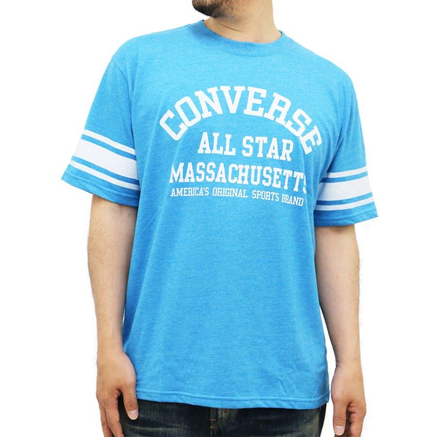 今の季節にぴったりの メンズファッション通販大きいサイズ メンズTシャツ 半袖CONVERSE キングサイズ 2L 3L 4L 5L  コンバース プリント ストリート カレッジ アサチューセッツ ALLSTAR オールスター 必然