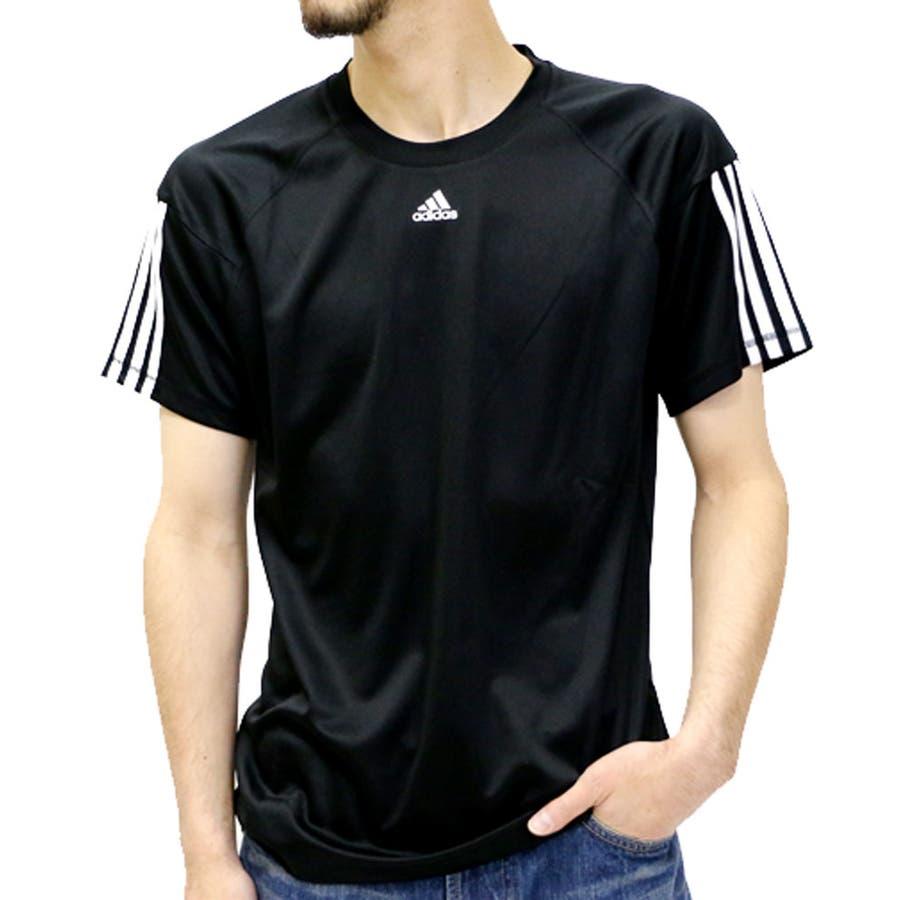 イメージ通りでした メンズファッション通販アディダス Tシャツ メンズ 半袖 ワンポイント プリント クライマライト  adidas CLIMALITE 吸汗速乾 メッシュ インナー シンプル XL LL スポーツ トレーニング ランニング ドライ Tシャツ メンズ 極熱