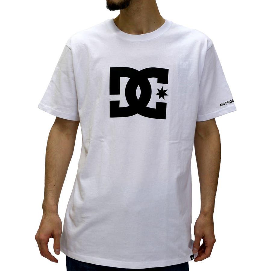新しいジブンをアピール! ディーシー スター プリント Tシャツメンズ  ストリート スケート アメカジ シンプル スケボー ロゴ スター 半袖 Tシャツ DC 箔 サーフ ブランド XL LL メンズファッション 敢然