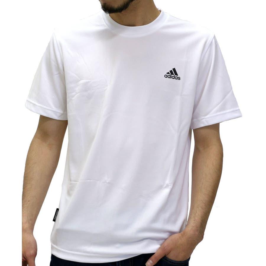 もうダサいとは言わせない! アディダス Tシャツ メンズ クライマライト 吸汗速乾 ワンポイント 無地 Tシャツ 半袖  adidas CLIMA LITE 速乾Tシャツ ドライ Tシャツ スポーツ トレーニング ランニング 部活 Tシャツ メンズ ABN57 行成