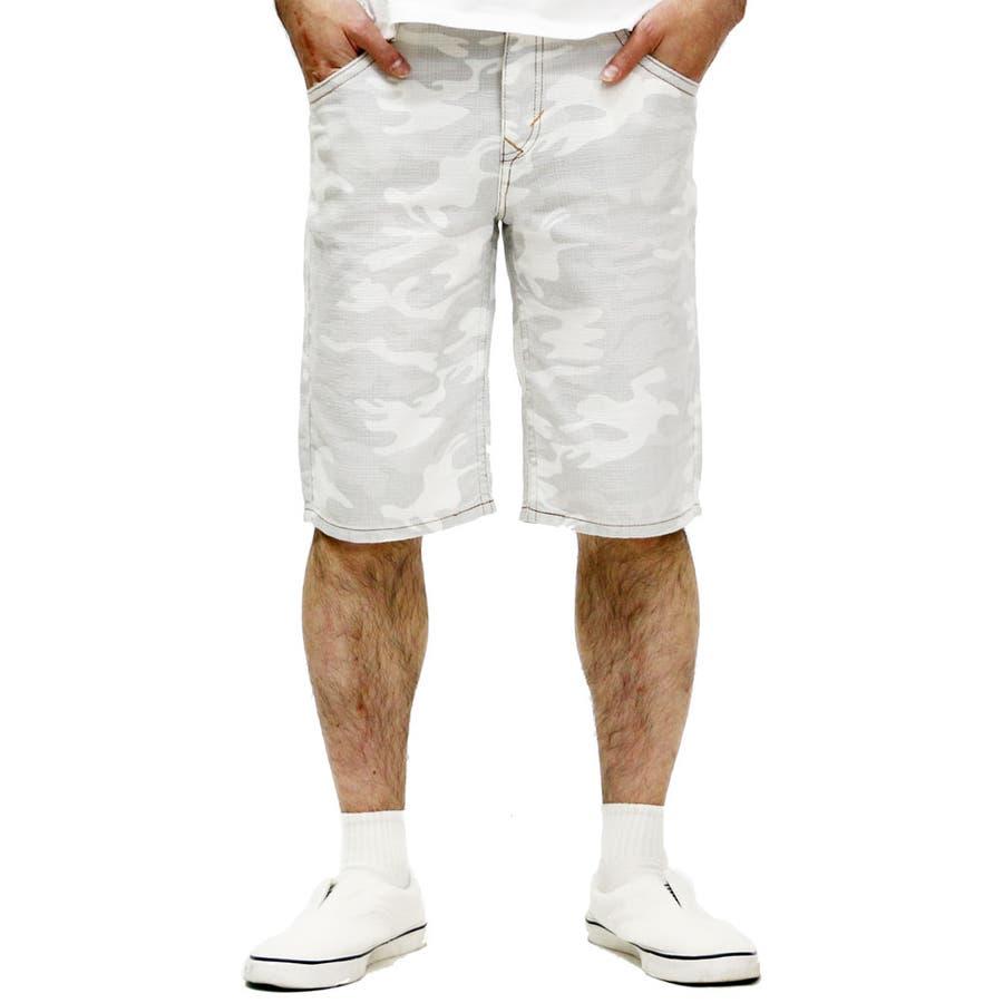 またリピートしたい エドウィン ハーフパンツ メンズ 白 カモフラ レギュラーショーツ  EDWIN ブランド ホワイト 迷彩 ショートパンツプリペラショーツ アメカジ ボトム コットン メンズカジュアル KS0024-718 媒酌