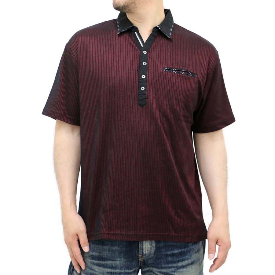 色違いであと一着欲しいかも メンズファッション通販大きいサイズ メンズ ポロシャツ半袖 キングサイズ 2L 3L 4L 5L  きれいめ シンプル 清潔感 ポケット ストライプ 衿 黒 グレー ワイン エンジ 軍師