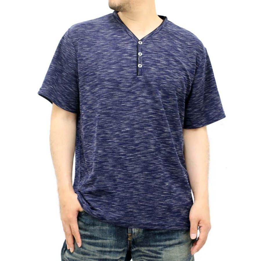 しっかりとした作りでオススメ! 大きいサイズ メンズ Tシャツ 半袖ヘンリーネック キングサイズ 2L 3L 4L 5L  ワッフル サーマル ボタン きれいめ シンプル 清潔感 勿論