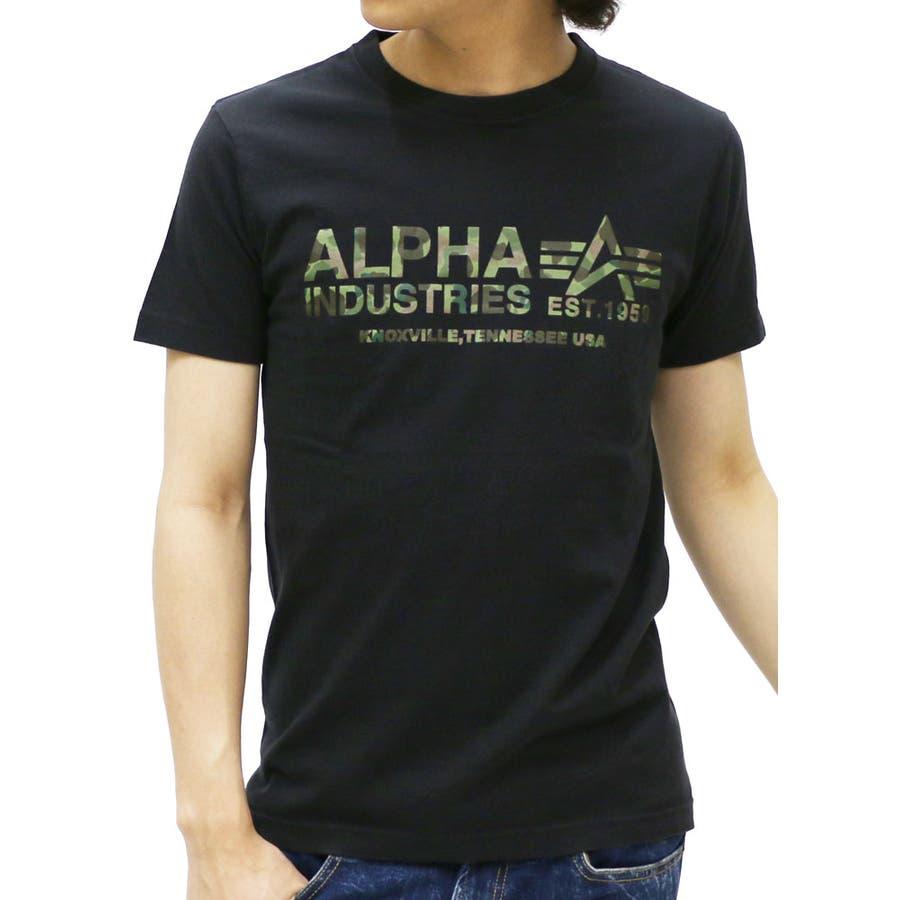どんなコーデ/styleにも合わせ易い メンズファッション通販ALPHA アルファ Tシャツ メンズ Aロゴ カモ プリント クルーネック Tシャツ 半袖  ミリタリー ブランド カジュアルティーシャツ ストリート XL LL Tシャツメンズ カットソー 激賛