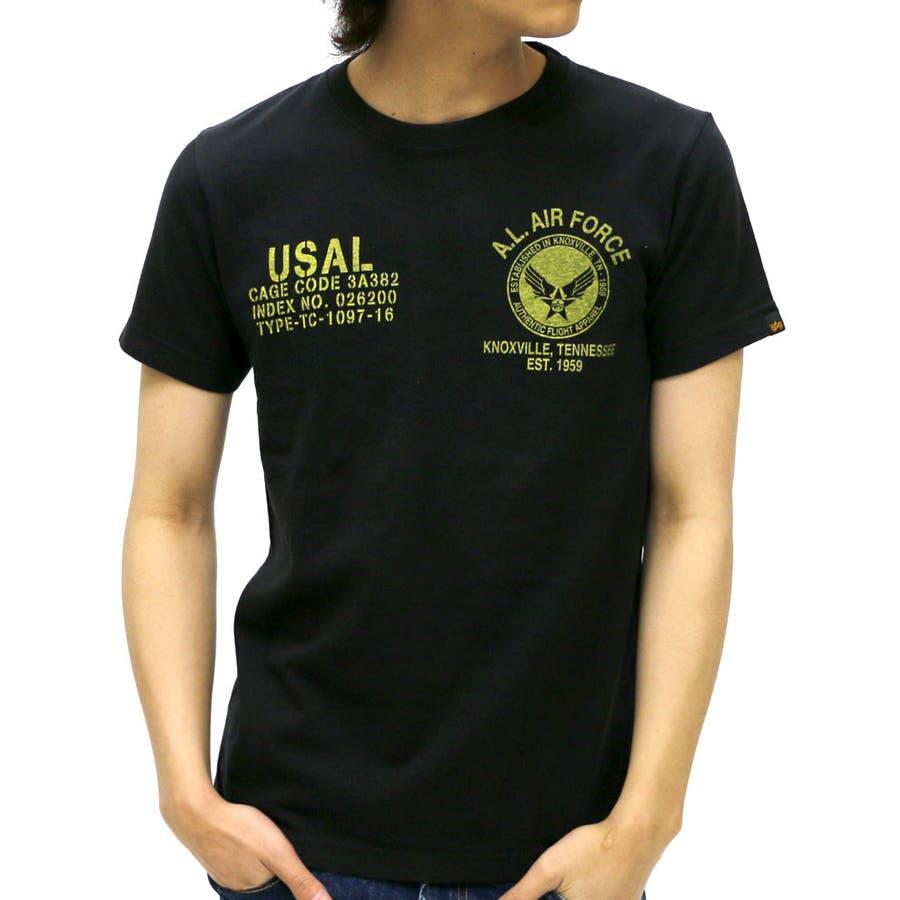 金額や色、生地、全て気に入りました メンズファッション通販ALPHA アルファ Tシャツ メンズ エアフォース チェスト プリント クルーネック Tシャツ 半袖  ミリタリー ブランドカジュアル ティーシャツ ストリート XL LL Tシャツメンズ カットソー 合点