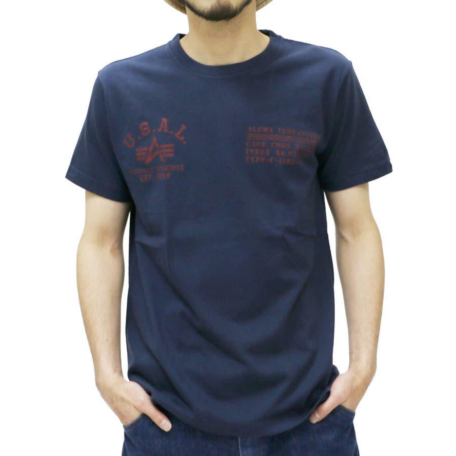 大人っぽく見せることができて良かった メンズファッション通販ALPHA アルファ Tシャツ メンズ Aマーク チェスト プリント クルーネック Tシャツ 半袖  ミリタリー ブランド カジュアルティーシャツ ストリート XL LL Tシャツ メンズ カットソー 応援