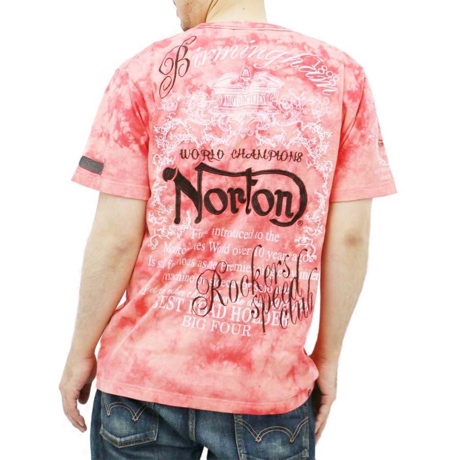 生地にツヤ感があってキレイ メンズファッション通販大きいサイズ メンズ Tシャツ 半袖NORTON キングサイズ 3L  ノートン ムラ染め 刺繍 タイダイ バイク バイカー ライダー 御恩