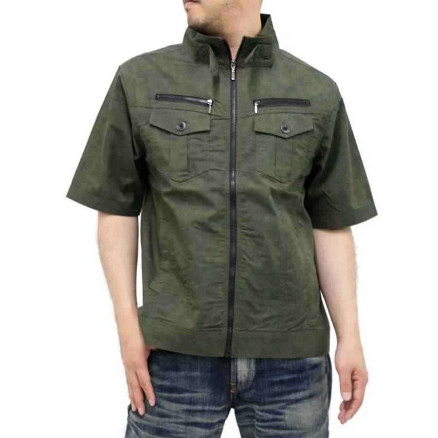 普段使いできる メンズファッション通販大きいサイズ メンズ シャツ 半袖 ジップライダース キングサイズ 2L 3L 4L 5L  ジップアップ フルジップ オーバーシャツ アウター ポケット ムラ染め プリント きれいめ 剛猛