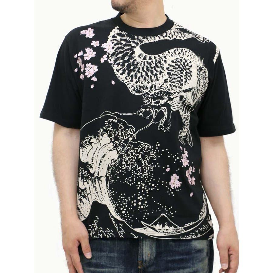 素材が良かったです! メンズファッション通販大きいサイズ メンズ Tシャツ 半袖 百花繚乱 キングサイズ 2L 3L 4L 5L  ひゃっかりょうらん 和柄 桜 刺繍 龍 鯉 波 富士山 日本 語根