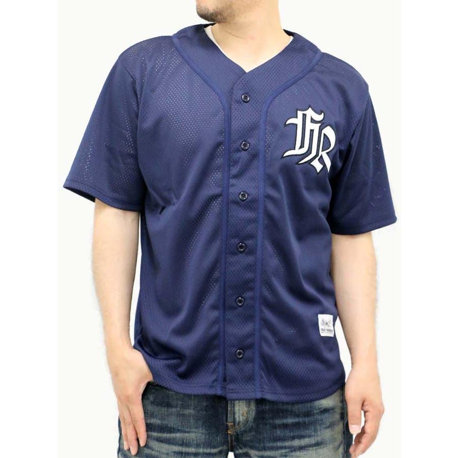 馴染んで浮かない メンズファッション通販大きいサイズ メンズ ベースボールシャツ FREAKY キングサイズ 2L 3L 4L 5L  フリーキー シャツ 半袖 メッシュ ワッペン ストリート 動機