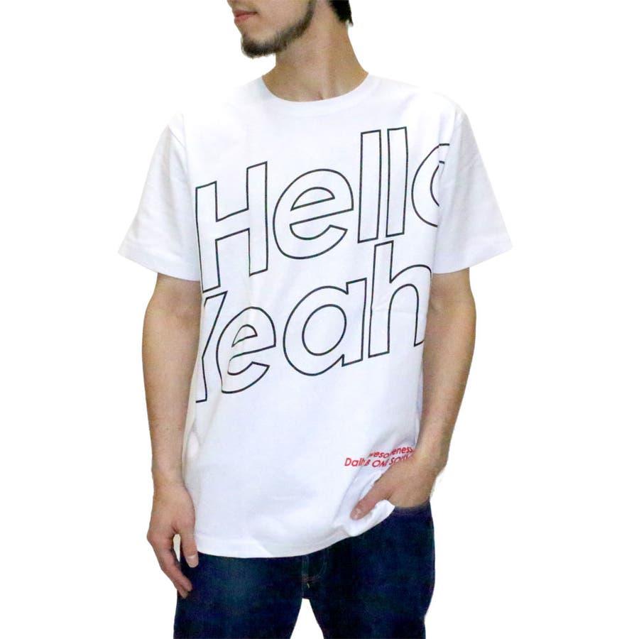 いい意味で予想と違いました! メンズファッション通販ビーワンソウル Tシャツ メンズ デカ ロゴ プリント Tシャツ 半袖  B ONE SOUL ストリート アメカジ ブランドティーシャツ XL LL カットソー Tシャツメンズ 激越