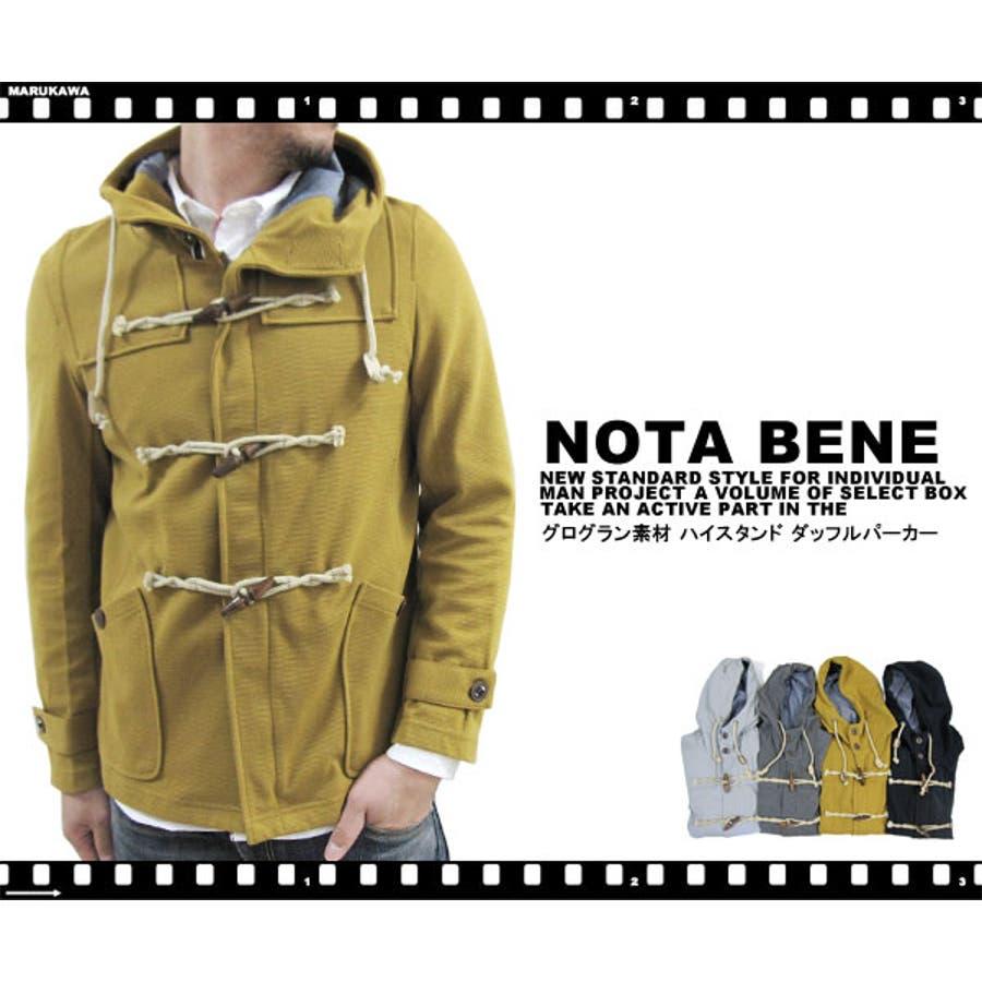 Nota Bene/ノータベネ ~グログラン素材~ トグルボタンが可愛いダッフルパーカー