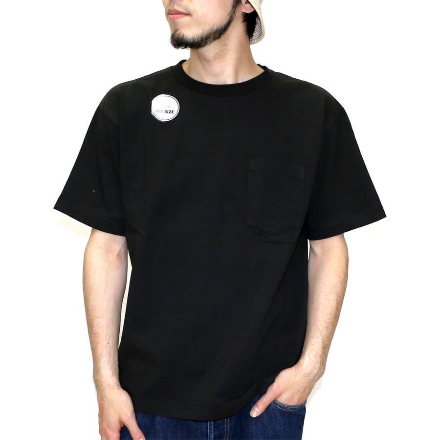 要チェックです!!! メンズファッション通販Tシャツ メンズ ヘビーウェイト ポケット ビッグ Tシャツ 半袖  厚手 無地 アメカジ ビッグTシャツ BIG Tシャツ無地Tシャツ ポケットTシャツ ポケT Tシャツメンズ Tシャツ半袖 シンプル 無地TEE 至極
