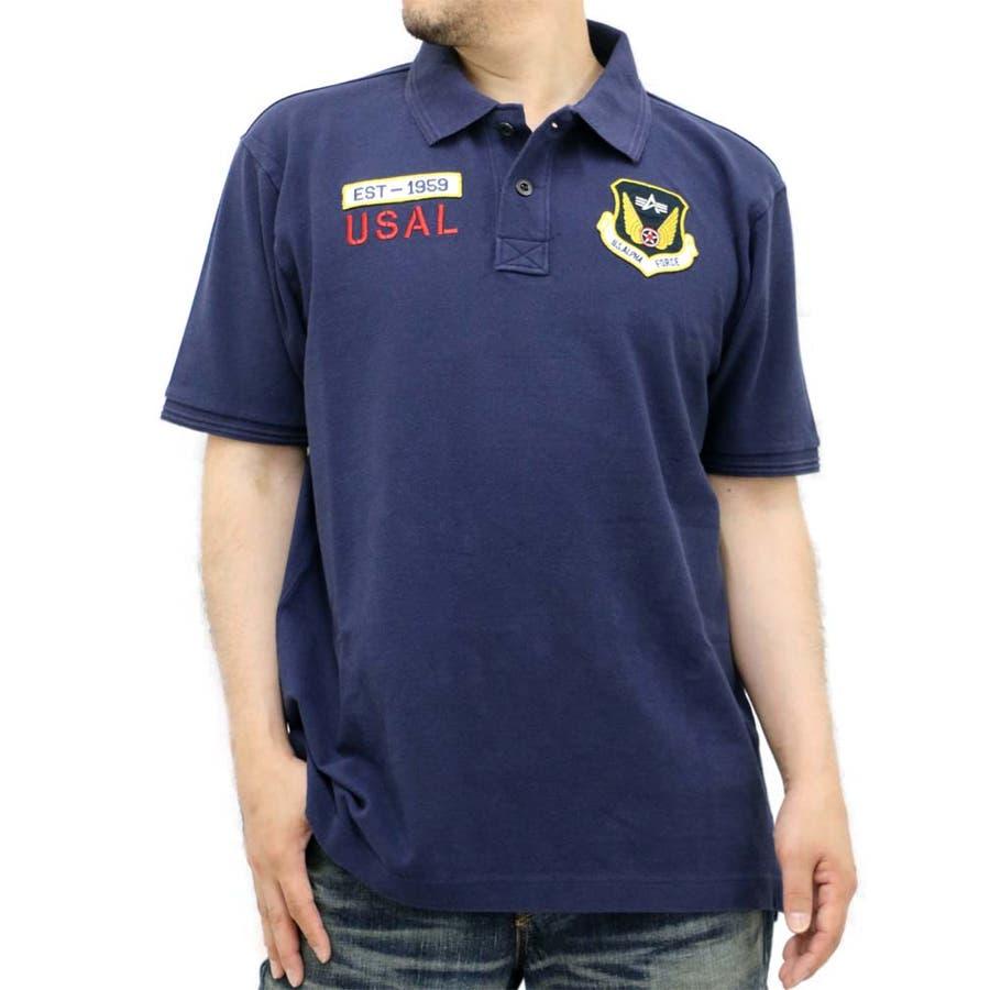 また購入したくなる 大きいサイズ メンズ ポロシャツ 半袖 ALPHA INDUSTRIESINC キングサイズ 2L 3L 4L 5L  アルファインダストリーズ カノコ ワッペン 刺繍 ミリタリー 筋合