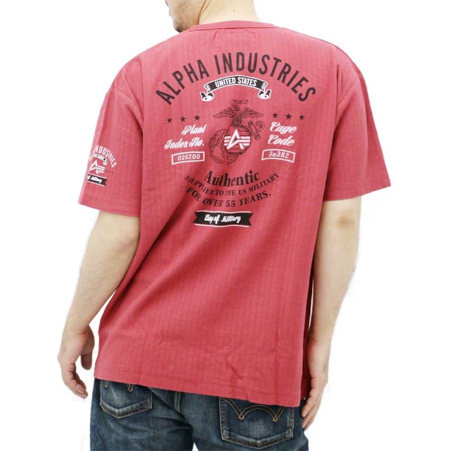まさにストレスフリーな着心地 メンズファッション通販大きいサイズ メンズ Tシャツ 半袖 ALPHA INDUSTRIESINC キングサイズ 2L 3L 4L 5L  アルファインダストリーズ ヘリンボーン ミリタリー プリント 縛帯