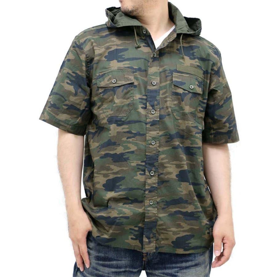 質感も良く形もいい感じです! メンズファッション通販大きいサイズ メンズ シャツ 半袖 パーカーAIRWALK キングサイズ 2L 3L 4L 5L  エアウォーク 迷彩柄 カモフラ フード ボタン ストリート スノーボード スノボ 護衛
